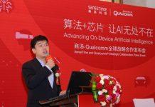 SenseTime and CDH Raising $450 million AI Fund
