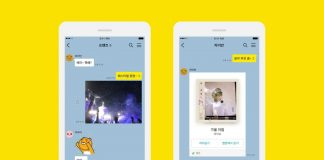 Kakao Uses $1 Billion Fund for Overseas AI Investment