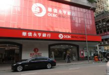 Singapore's Second Largest Bank OCBC Establishes AI Lab