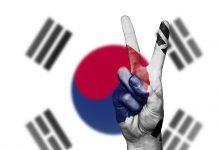 South Korea to Allocate $2.5 Billion to Fuel AI Leadership Ambitions