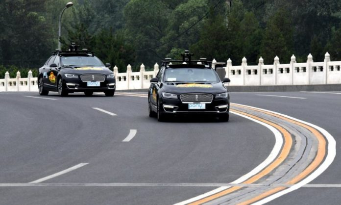 Chinese Self-Driving Startup Pony.ai Secures US$214M