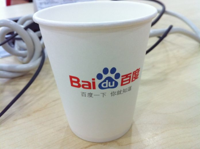 Tech Giant Baidu Unveils it's First AI Chip for Cloud Computing